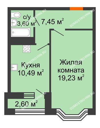1 комнатная квартира 42,07 м² - ЖК Каскад на Куйбышева