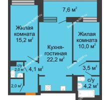 3 комнатная квартира 67 м² - ЖК Дом на 17-й Линии, 3