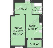 1 комнатная квартира 46,63 м² - ЖК Буревестник