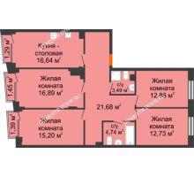 4 комнатная квартира 105,47 м², Клубный дом на Ярославской - планировка