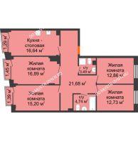 4 комнатная квартира 105,29 м², Клубный дом на Ярославской - планировка