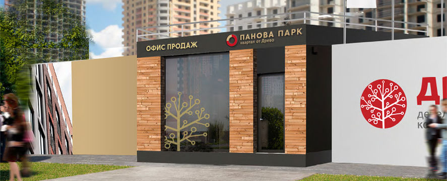 ЖК Панова Парк - фото 6