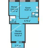 2 комнатная квартира 61,77 м² в ЖК АВИА, дом № 2 - планировка