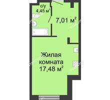 Студия 28,94 м² в ЖК Клевер, дом № 1 - планировка