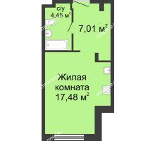 Студия 28,94 м² в ЖК Клевер, дом № 2 - планировка