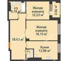 2 комнатная квартира 73,14 м², Дом премиум-класса Коллекция - планировка