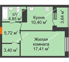 1 комнатная квартира 43,57 м² в ЖК Облака, дом № 2 - планировка