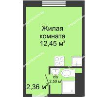 Студия 17,32 м² в ЖК Мончегория, дом № 2 - планировка