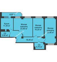 3 комнатная квартира 102,1 м², ЖК Крылья Ростова - планировка