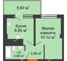1 комнатная квартира 24,5 м² в ЖК Грин Парк, дом Литер 1 - планировка