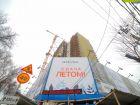 ЖК Онегин - ход строительства, фото 47, Февраль 2021