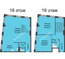 3 комнатная квартира 188,53 м², ЖК Гранд Панорама - планировка