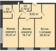 2 комнатная квартира 80,84 м² в ЖК TRINITY (Тринити), дом № 1 - планировка