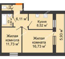 2 комнатная квартира 50,12 м², ЖК Дом у озера - планировка