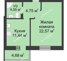 1 комнатная квартира 47,99 м², ЖК Петровская Крепость - планировка