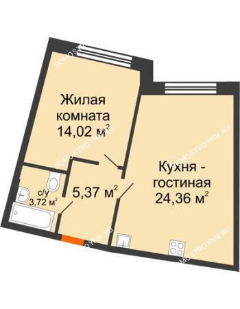 1 комнатная квартира 47,47 м² в ЖК Ватсон, дом № 3