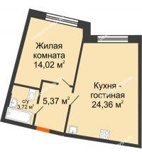 1 комнатная квартира 47,47 м² в ЖК Ватсон, дом № 3 - планировка