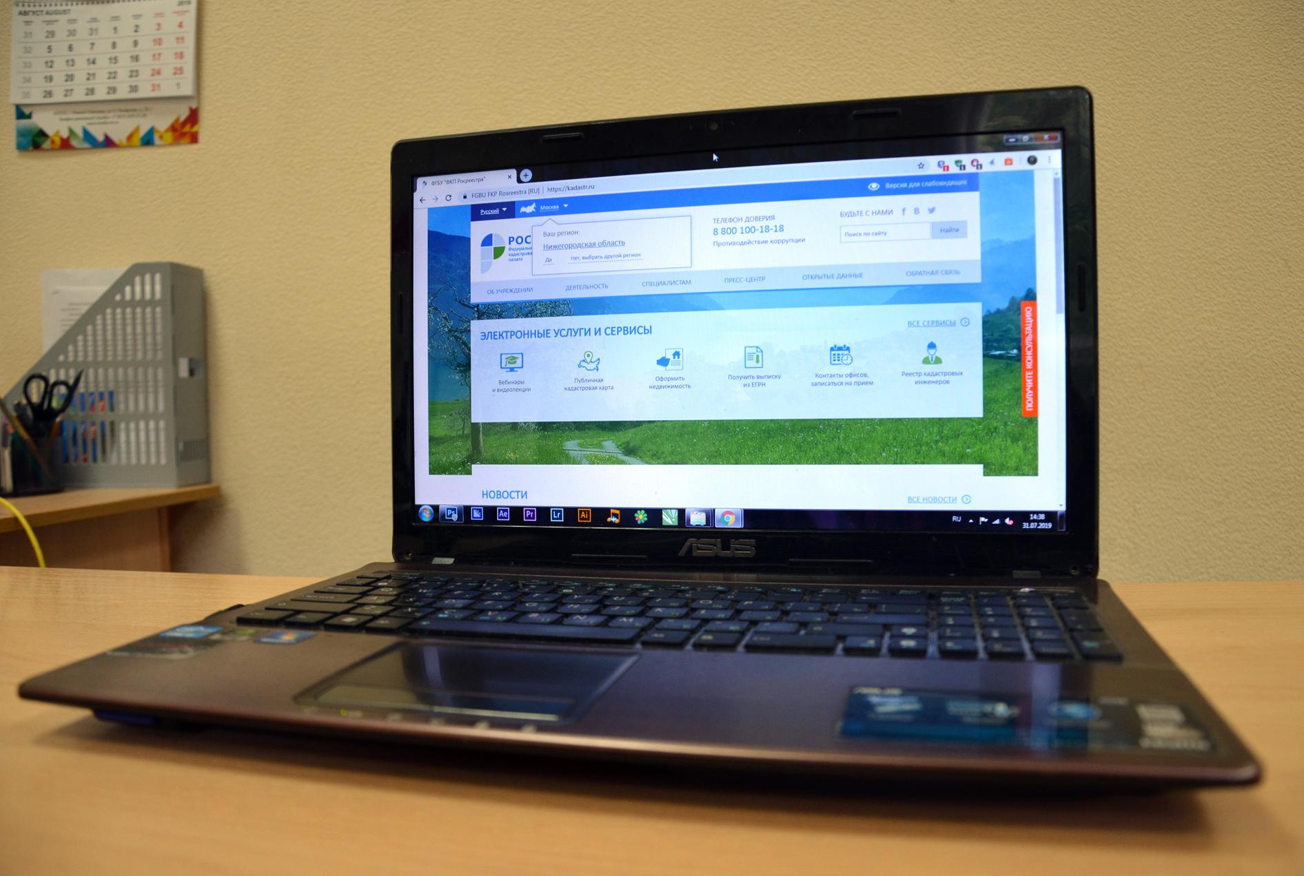 Как упростит и ускорит выдачу сведений о недвижимости новый онлайн-сервис Кадастровой палаты