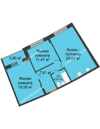 2 комнатная квартира 70,02 м² в ЖК Ватсон, дом № 3