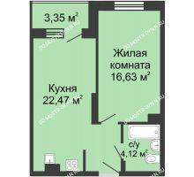 1 комнатная квартира 46,57 м² в ЖК Красная поляна, дом № 6