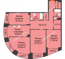 4 комнатная квартира 141,25 м², Клубный дом на Ярославской - планировка