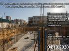 ЖК Статус - ход строительства, фото 70, Октябрь 2020