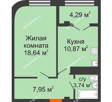 1 комнатная квартира 45,49 м² в ЖК Малахит, дом № 1 - планировка