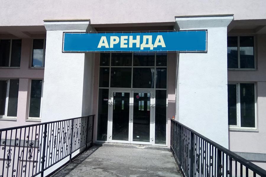 Покупка коммерческой недвижимости в ЖК Ростова: от инвестиций до старта своего бизнеса