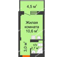 Студия 17,7 м² в ЖК Тихие зори, дом № 4, блок-секция 1,2,3,4 - планировка